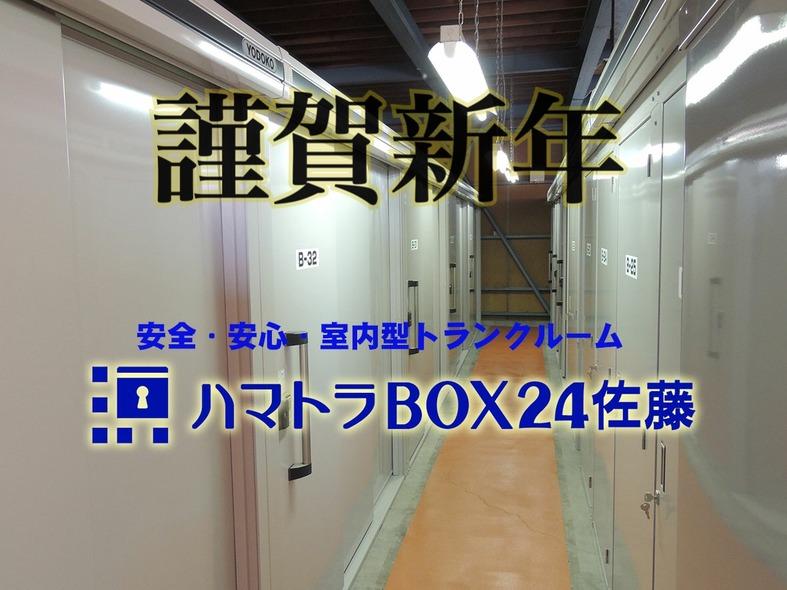 7ADD1A35-2DC7-4809-83B8-52266EEBED05.jpegのサムネイル画像